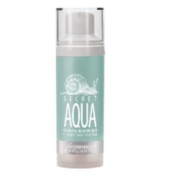 Premium Сыворотка Secret Aqua увлажняющая с секретом улитки