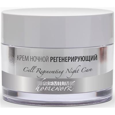 Premium Крем ночной регенерирующий